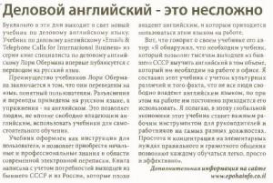 אכופה-page-001 25 Dec 2013 b