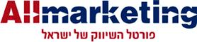 all-marketing-logo