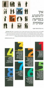 themarker magazin 6 5 15